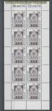 Bund Mi # 2197 postfrischer 10er-Bogen Sehenswürdigkeiten (2197pfr)