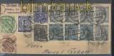 all. Besetzung H.-Bl. # 123 gestempelt auf Briefstück Wildau 6.7.1948 (44196)