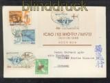 Südkorea Mi # Block 368 in MiF mit # 368, 369/70 und 300 MiF Auslands-Brief (44293)