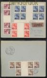 Böhmen und Mähren Eilbotenbrief mit 7 Zwischenstegpaaren Jicin 18.1.1940 (43187)