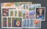 Liechtenstein Jahrgang 1997 komplett postfrisch (44318)