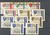 Liechtenstein Automatenmarken 1995 gestempelt (44389)