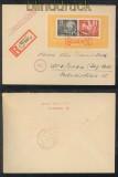 DDR Mi #  Block 7 Debria-Block Ausstellungsbrief mit Sonder-R-Zettel SSt. 1950 (44405)
