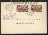 Schweiz # 407 (2) MeF Schweiz. Automobil-Postbureau 1942 (44310)