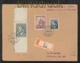 Böhmen und Mähren Mi # 107 mit zwei Leerfeldern R-Brief Zlin 1944 (43234)