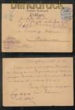 dt. Reich Dienst Mi #   1 EF Dienst-Orts-Postkarte Halle 1903 (43092)