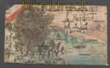 Feldpost 1. Weltkrieg Postkarte aus Birkenrinde Augustowo 1915 ungebraucht (44577)