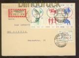 DDR Mi # 1039/44 6er-Block auf Ersttagsbrief FDC Tokio 1964 (44721)