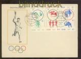 DDR Mi # 1039/44 6er-Block auf Ersttagsbrief FDC Tokio 1964 Tagesstempel (44723)