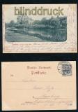 HAMBURG sw-AK Parthie an der Alster 1900 (d7151)