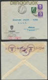 Italien Auslands-Zensur-Brief Anacapri 1940 Deutsche Zensur (44921)