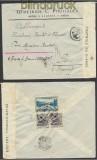Griechenland Auslands-Zensur-Brief 1938 griechische Zensur nach Paris (44901)