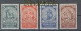 dt. Reich Mi # 351/54 Deutsche Nothilfe 1924 postfrisch (45074)